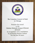 Consulate Plaque.jpg